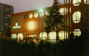 Obchodní dům PRIOR Pardubice vánoční