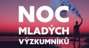 Noc mladých výzkumníků 2018 @ Zámek Pardubice | Pardubice | Česko
