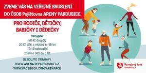 Veřejné bruslení @ ČSOB Pojišťovna ARENA | Pardubický kraj | Česko