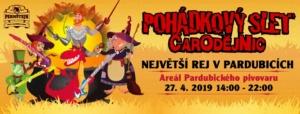 Čarodějnice v Pardubickém pivovaru @ Pivovar Pardubice | Pardubický kraj | Česko