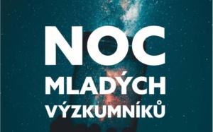 Noc mladých výzkumníků 2019 @ ABC klub | Pardubický kraj | Česko