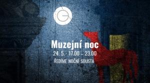 Muzejní noc GAMPA ☾ ředíme noční sousta @ GAMPA - Galerie města Pardubic | Pardubický kraj | Česko