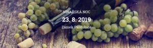 Pardubická vinařská noc @ Zámek Pardubice | Pardubický kraj | Česko